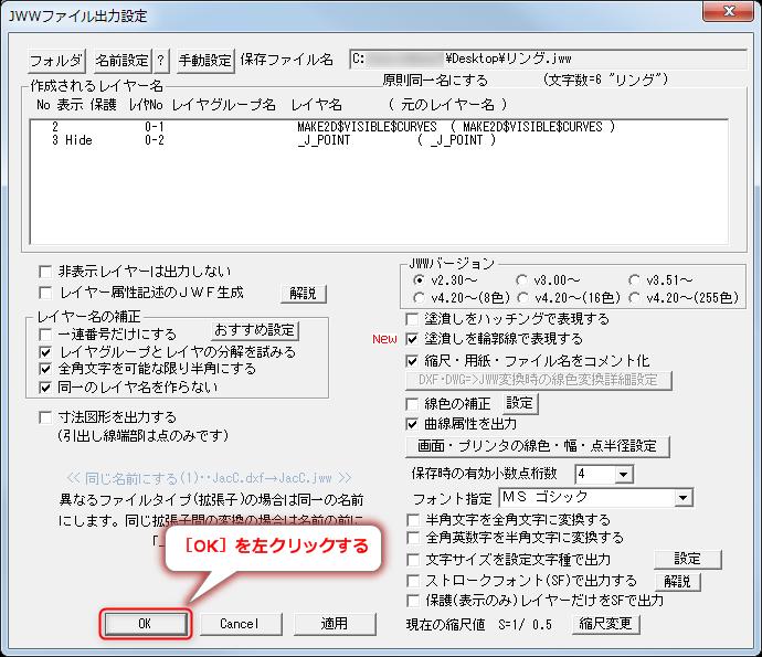 jwcad pdf 一括 変換